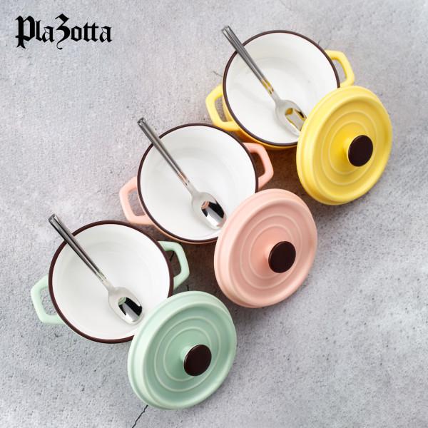 Mini Cocotte Gelb Keramik